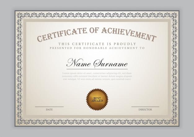 Шаблон сертификата роскошного дизайна с текстовым элементом, диплом