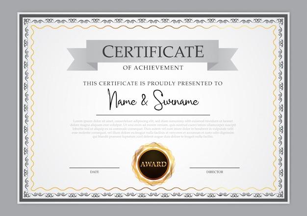 Винтажный дизайн шаблона сертификата