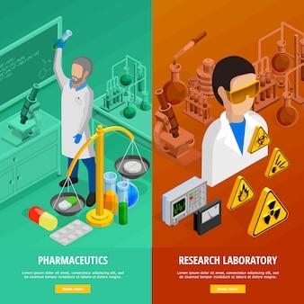 Наука вертикальные баннеры