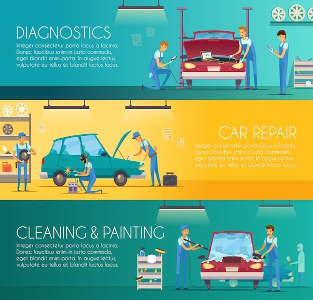 車の診断修理のメンテナンスと自動車のボディ塗装サービスレトロ漫画