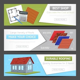 屋根広告水平バナー