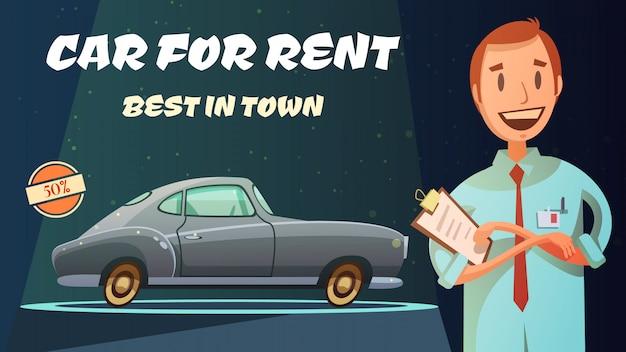 優れたサービスと最高のレンタカー価格