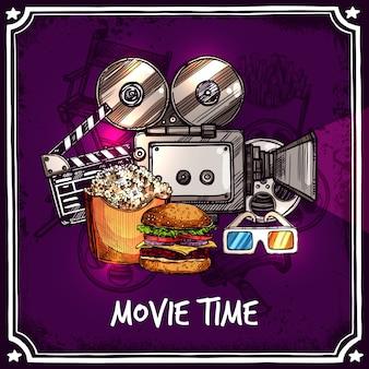 カラフルな映画館のテンプレート