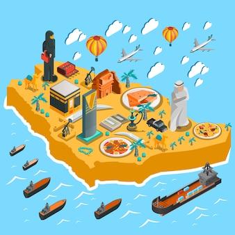 サウジアラビア等尺性地図テンプレート