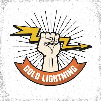 Эмблема с логотипом молнии