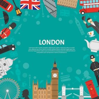 Лондонский городской фон рамки плоский плакат