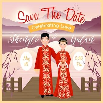 中国の結婚式のカップルのポスター