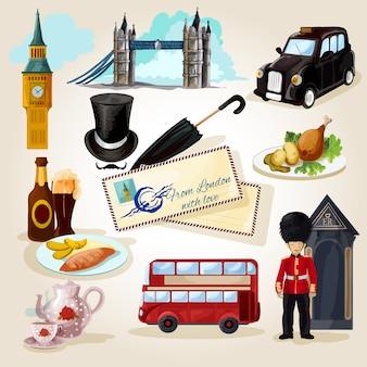 ロンドン観光セット