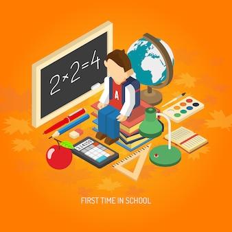 学校等尺性概念ポスター