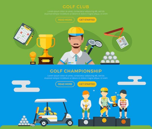 ゴルフクラブと選手権バナー