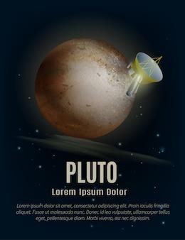 Плакат планеты плутон