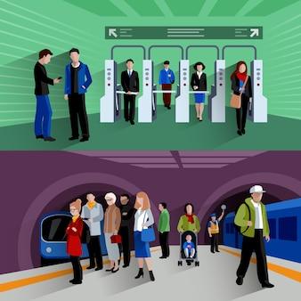 地下鉄の乗客