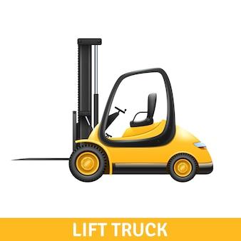 黄色の小型リフトトラック