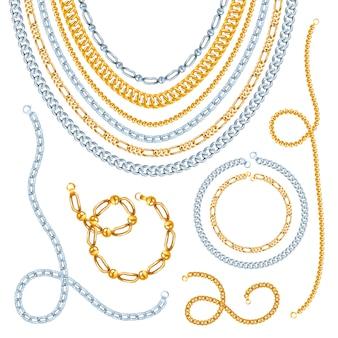 金と銀のチェーンネックレス