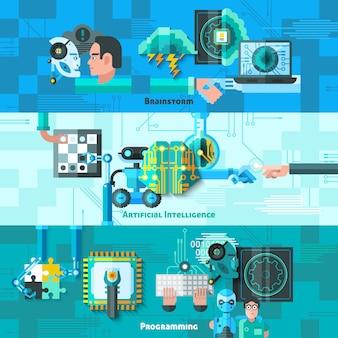 人工知能バナーセット