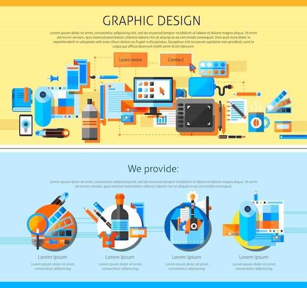 グラフィックアートのページデザイン