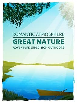 Озеро природа пейзаж фон плакат