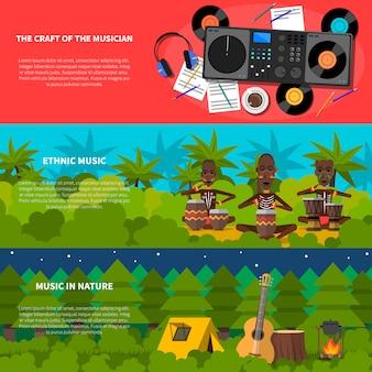 Этническая музыка плоские горизонтальные баннеры набор