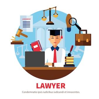 弁護士の裁判官法務専門家のイラスト