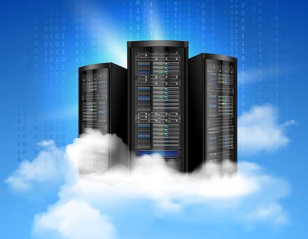 ネットワークデータサーバ