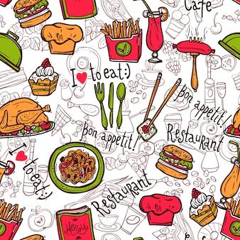 レストランのシンボルのシームレスなパターン落書きスケッチ