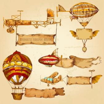 バナーと飛行船