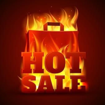 熱い販売火災バナー