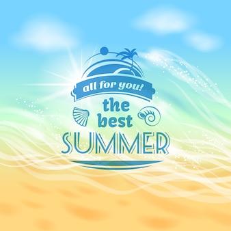 これまでで最高の夏の熱帯休日休暇の背景広告ポスター
