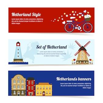 オランダの水平方向のバナー