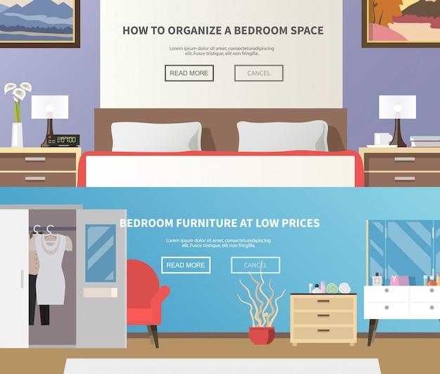 寝室家具バナー
