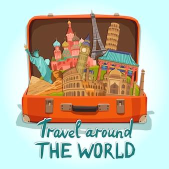 観光スーツケースの図