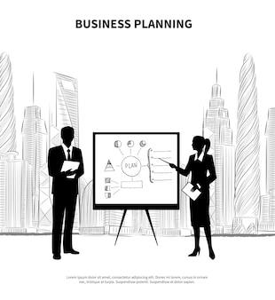 事業計画のプレゼンテーション。