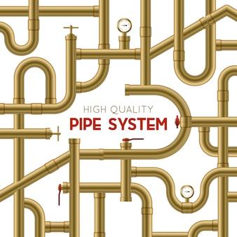 Фон системы трубопроводов