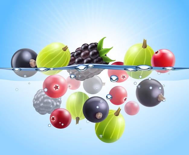 リアルなカラフルな果実の背景