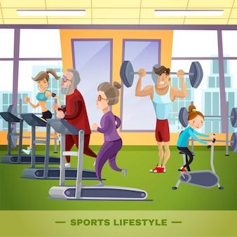 Спортивный семейный плоский шаблон