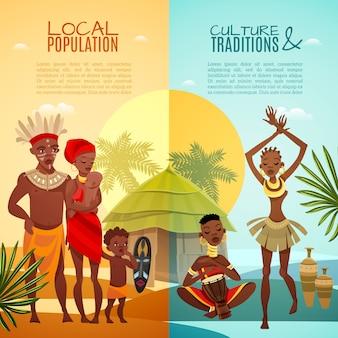 アフリカの部族生活垂直フラットバナー
