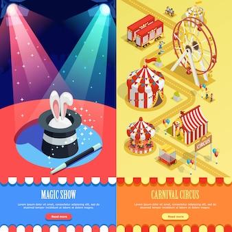 Цирк изометрические вертикальные баннеры дизайн веб-страницы