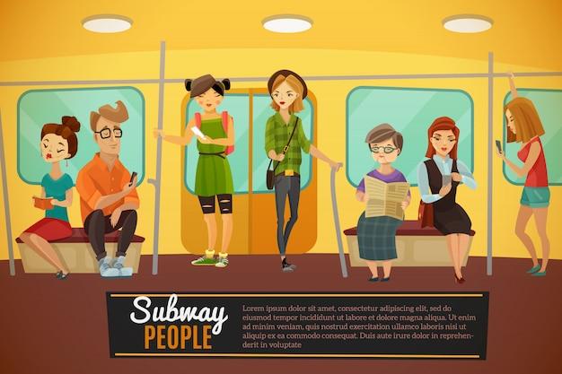 地下鉄の背景イラスト