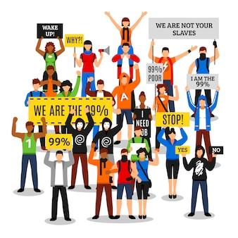 抗議する群衆の顔のない構図