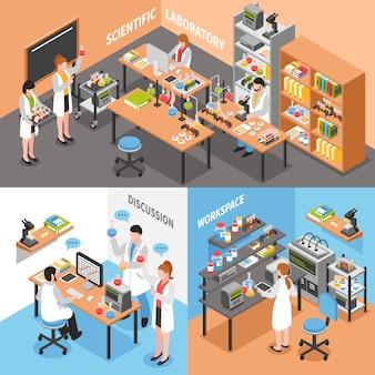 Научная лаборатория концептуальная композиция