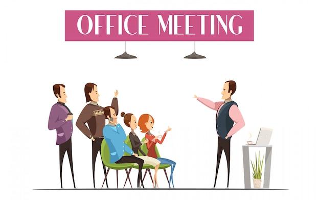 上司を含む事務会議デザイン