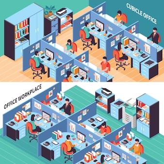 Люди в офисе кабины изометрические баннеры