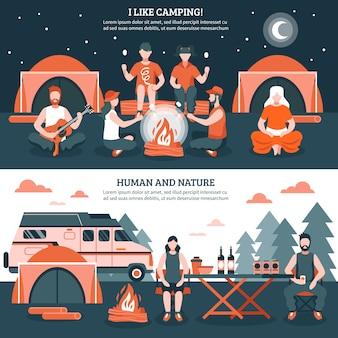 野生のバナーでのキャンプ