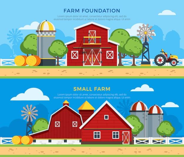 Две фермы плоские горизонтальные баннеры