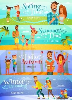Сезонные семейные баннеры