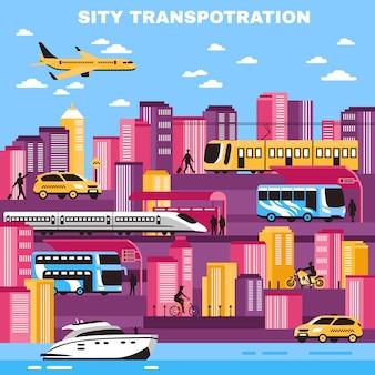 Городской транспорт векторная иллюстрация
