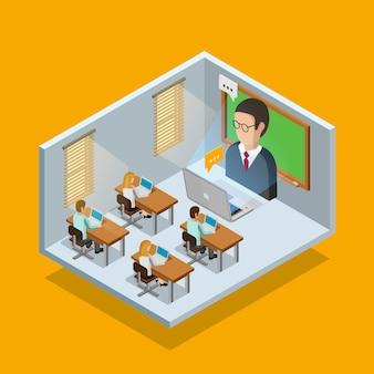 Концепция комнаты обучения онлайн