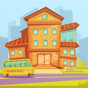 学校の建物