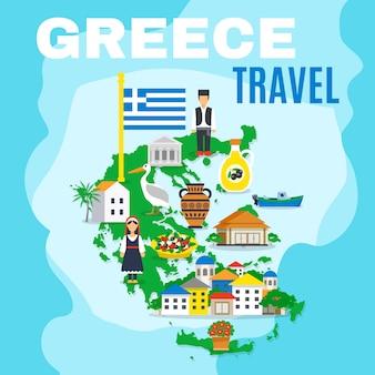 ギリシャ地図ポスター