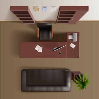 Офисная рабочая комната